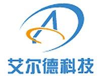 重慶艾爾德科技有限公司