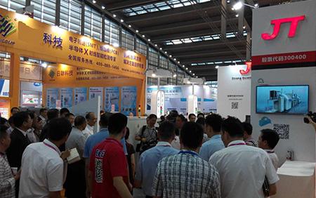 深圳市市長許勤蒞臨第四屆中國電子裝備產業博覽會勁拓股份展位參觀並指導工作
