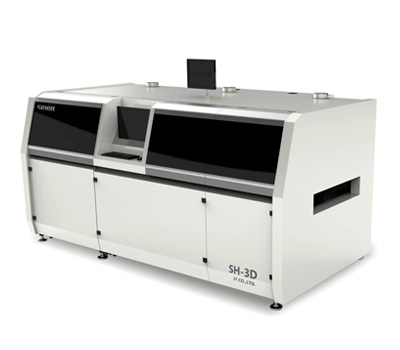 一體式選擇性波峰焊-SH-3D